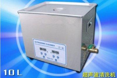 gowe-240w-limpiador-ultrasnico-10l-con-cesta-de-vlvula-de-drenaje-con-libre-placa-de-circuito-compon