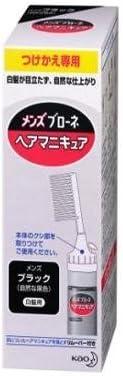 Kao Kao Kao Mens Bronze Hair Manicure Replacement Men's nero Replacement 72 g (quasi-drug) Japan   Di Progettazione Professionale    Cheapest    A Prezzi Convenienti  1103ce