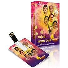 Music Card: Hachchevu Kannadada Deepa (4 GB)