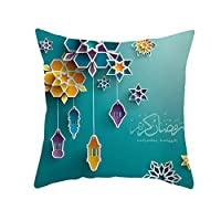 💕💕 Muslim Ramadan Pattern Polyester Cushion Cover Pillow Case Home Decor
