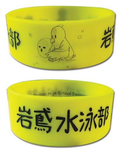 wristband-free-new-iwatobi-swimming-club-anime-toys-licensed-ge54115