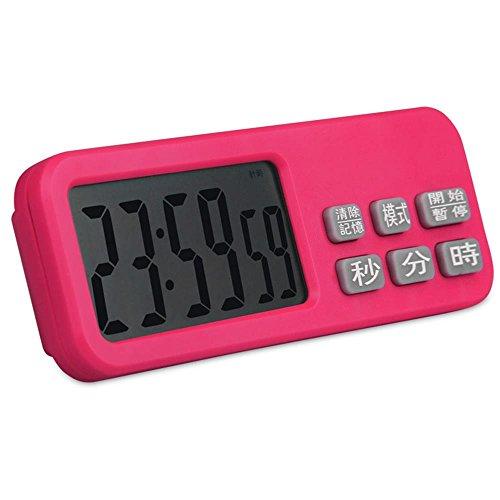 hense Multi Fonction Grand écran LCD Minuteur Compte à rebours 24 heures, countup Fonction Horloge et minuteur numérique ht02
