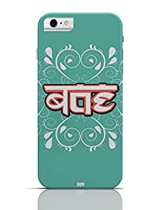 PosterGuy iPhone 6 / 6S Case Cover - Bae Bae, Love, Friends ,Best friends, Companions, Baby, Couple, Valentine, Friendship