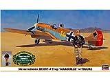 HASEGAWA 609871 1/48 Messerschmitt B [Juguete]