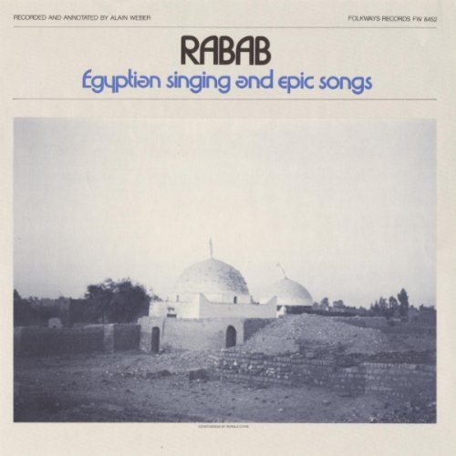Rabab: Egyptian Epic by Various Artists