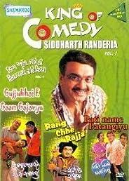 King of Comedy Siddharth Randeria Vol. 1-3