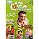 King of Comedy Siddharth Randeria Vol. 1-3