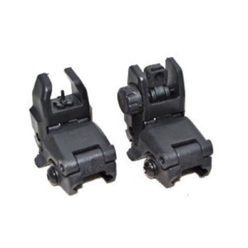 2017 New Arrival Newest Model FIRECLUB Tactical Polymer Folding Front and Rear Set Flip Up Backup Sights Dark Earth DE /BK (black)