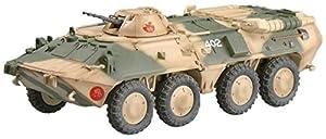 Easy Model - Maqueta de Tanque Escala 1:72 (9580210000000)