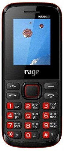 RAGE Nano n(32 MB RAM) image