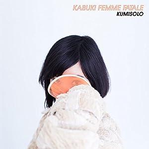 """Afficher """"Kabuki femme fatale"""""""