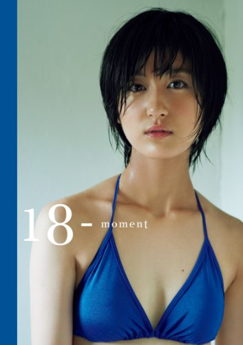 Mizusawa Kanako Album de fotos