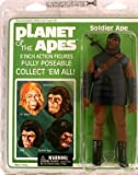 Planet of the Apes - Soldier Ape by Diamond Comic Distributors