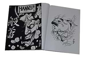 tattoo buch japanische hannya masken von horimouja. Black Bedroom Furniture Sets. Home Design Ideas