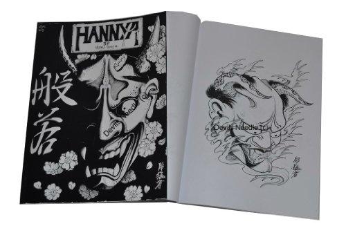 Tattoo-Buch - Japanische hannya Masken von Horimouja (Japanese Hannya Masks Tattoo Book) (Stammes Maske Tattoo)