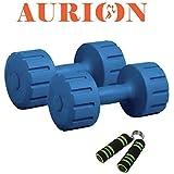 Aurion Hand Dumbbells Weights Fitness Home Gym Exercise Barbell 1Kg, 2Kg, 3Kg, 4Kg, 5Kg Set (Pack of 2) Light Heavy Ladies Mens Dumbbells