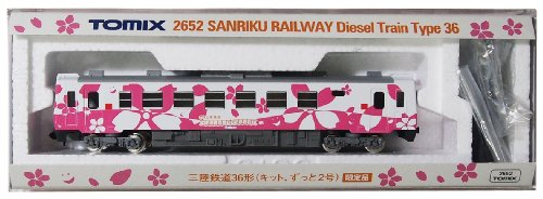 (Kit, n ° 2 beaucoup) jauge TOMIX N 2652 [limitée] Sanriku Railway 36 forme