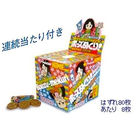 Preisvergleich Produktbild Takaoka Lebensmittelindustrie Bose Drehen acht pro 80 Blatt Schokolade aus der Blume
