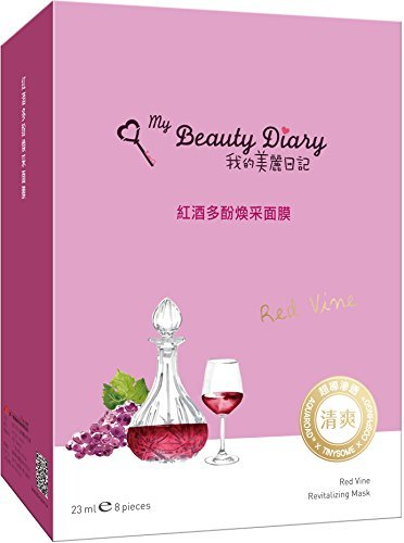 my-beauty-diary-my-beauty-diary-red-vine-revitalizing-mask-2016-new-version-8-piece-by-my-beauty-dia