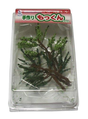 Handmade Mokkun Peeling OP-78 (gr?n, tief Medium 5 St?ck d?nne ...) (japan import) (Japan-peeling)