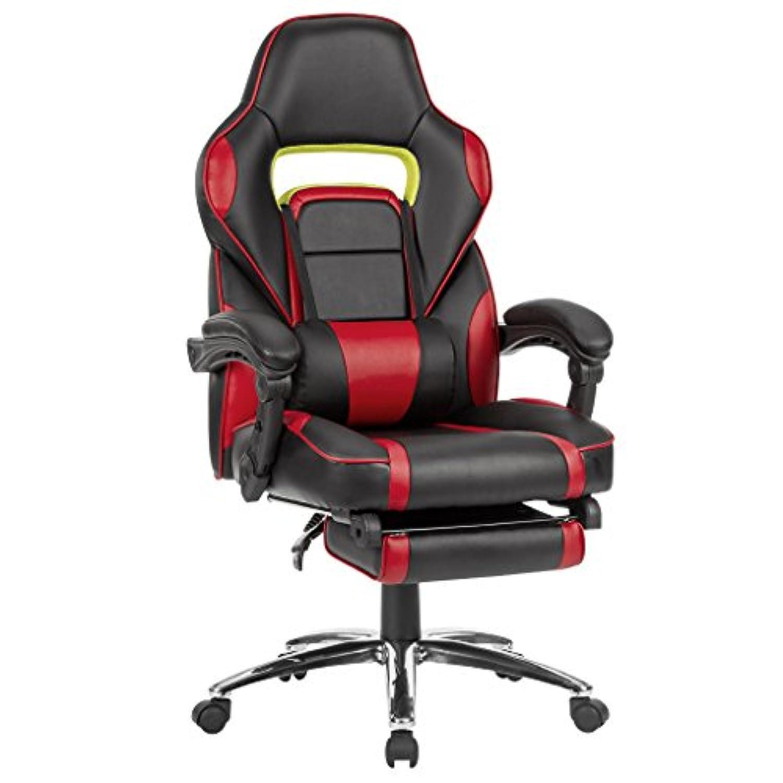 Chaises de bureau pas ch res les bons plans amazon - Chaises originales pas cheres ...