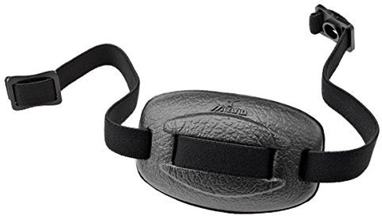 Mizuno 380245 Teige Helm Kinn Riemen von Mizuno