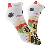 Gadget Paradise 3D Printed Ankle Socks Pack of 5 Unisex