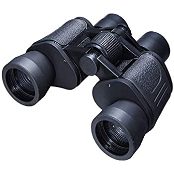 ASkyl PowerView Binoculars for Long Distance with Bag (8 X 40 Zoom)