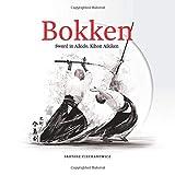 Bokken. Sword in Aikido: Kihon Aikiken. Volume I