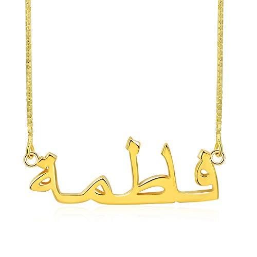Lam Hub Fong Namenskette Arabisch 925 Silber Personalisierte Halskette mit Namensanhänger Kette Damen (Gold)