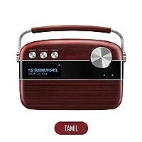 Saregama Carvaan Tamil Portable Digital Music Player (Cherrywood Red)