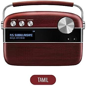 Saregama Carvaan Portable Digital Music Player: Amazon in