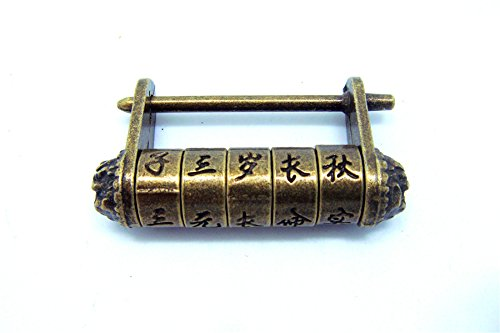 Old Style Vintage Bronze Box Lock