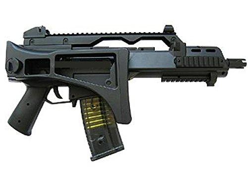 M85 AEG Elektrisches Gewehr in Schwarz, 50 Runden, max. 0.5 Joules, einstellbarer HOP UP, Qualität Softair Gewher, GRATIS 2000 BULLDOG BBS 0.20G ()