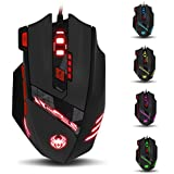 GranVela® T90 Professional 9200 DPI High Precision USB Wired Game Gaming Mouse,8 Buttons,With 7 kinds modes of LED Colorful Breathing Light, Weight Tuning Set (Black)