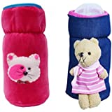 Guru Kripa Baby Products™ Presents Philips Avent Bottle Cover Plush Stretchable Baby Feeding Bottle Cover With Handle (Pink, (260ml To 330ml))