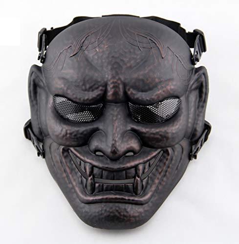 haoYK CS Games Schutzmaske für Paintball, Vollgesicht, für Halloween, Maskerade, Cosplay, Kostüm, Party, Red Copper (Kostüme Billige Maskerade)