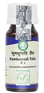 Kamdhenu Kumkumadi Taila 30ml beauty oil for acne, pimples, spots, black heads, makes skin glowing.