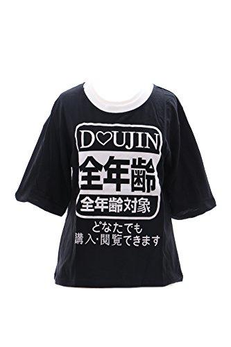 hwarz Japan Alter Schriftzeichen T-Shirt Harajuku Visuel Kei Kawaii-Story (Harajuku Kawaii)