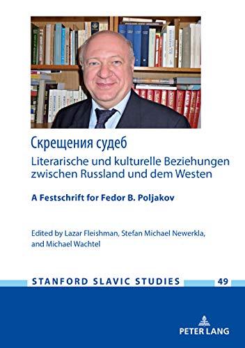 Скрещения судеб: Literarische und kulturelle Beziehungen zwischen Russland und dem Westen: A Festschrift for Fedor B. Poljakov (Stanford Slavic Studies Book 49) (English Edition)