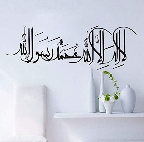 Dalxsh Islamische Worte Wandaufkleber Zitate Muslim Arabisch CharakterHauptdekorationenSchlafzimmer Moschee Vinyl Aufkleber Wohnzimmer Wandbild Kunst20X60 Cm