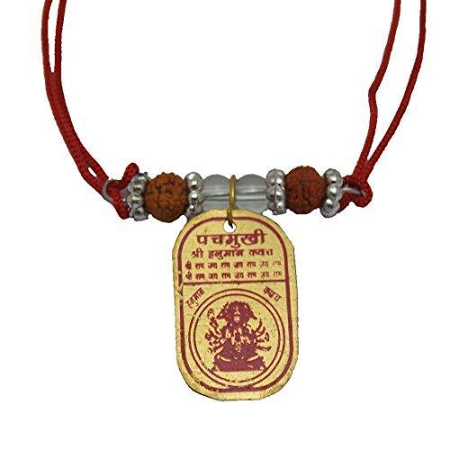 Divya Mantra Sri Panchamukhi Hanuman Kawach Yantra Locket  available at amazon for Rs.149
