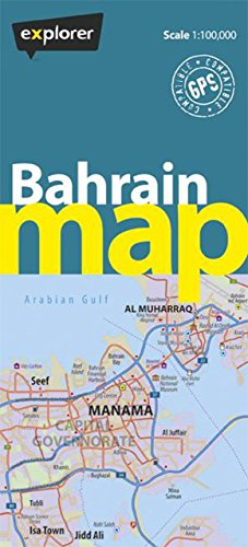 Bahrain Country Map: BAH_CYM_1 (Country Maps) - Bahrain Von Karte
