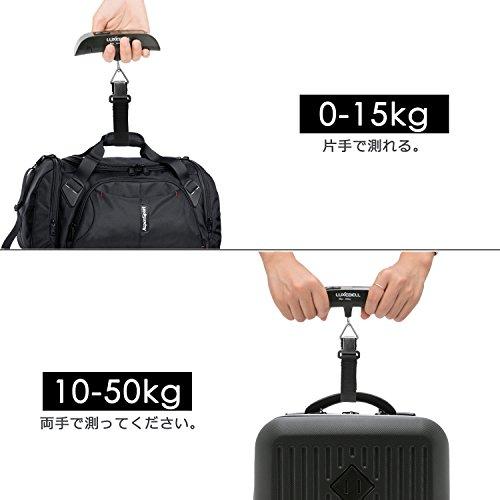 Luxebell® Digitale Kofferwaage - 4
