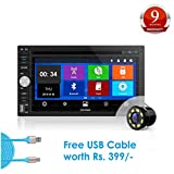 Woodman WM-8080 Doubled in with FM/Bluetooth/USB (720 Pixels) Car Stereo Double Din