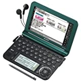 Sharp pw-a7300-g (verde) Touch Panel japonés diccionario electrónico (importación de Japón)