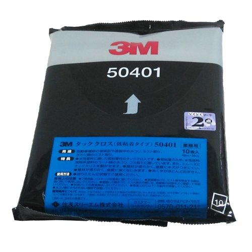 Preisvergleich Produktbild 3M Staubbindetuch speziell geeignet für Wasserbasislacke (Inhalt 10 Stück)