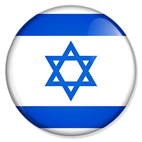 Flagge Israel Button, Badge, Anstecker, Anstecknadel, Ansteckpin (Buttons Flagge)
