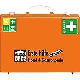 SÖHNGEN Erste-Hilfe-Koffer Hotel & Gastronomie, Wandhalterung, orange, DIN 13157, mit PRÜFPLAKETTE