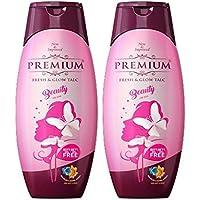 Premium Beauty Talc, 300g (Buy 1 Get 1 Free)